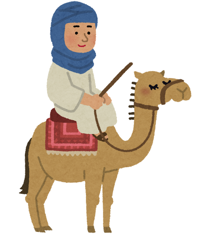 アラビアの遊牧民